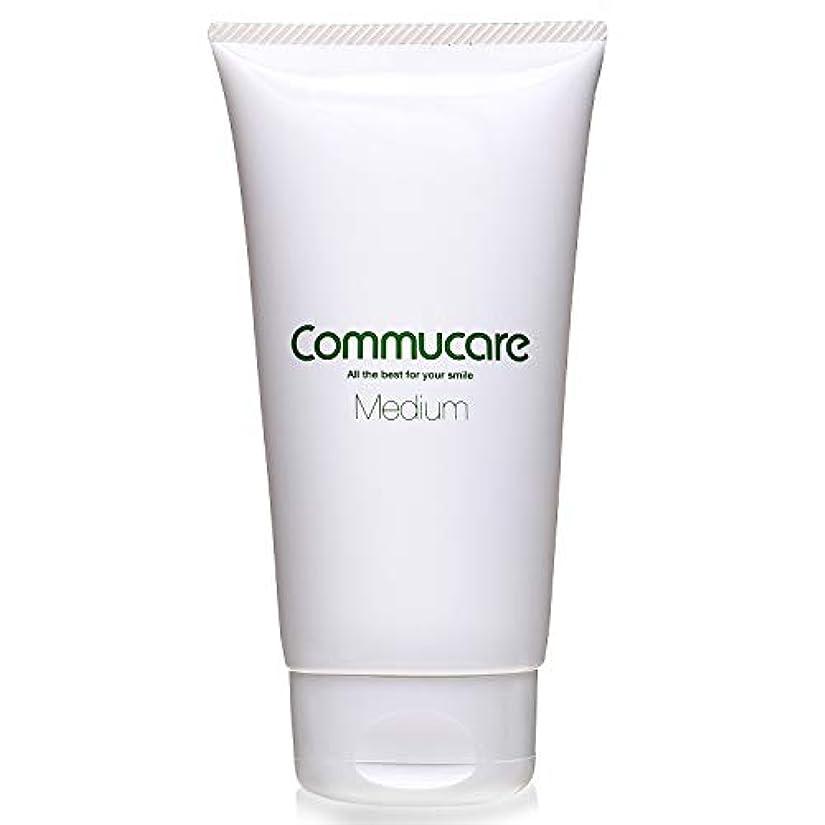 万歳解明する受粉するCommucare Lotion(コミュケア ローション)ベビーローション 無香料 無添加 ジェルタイプ 3タイプ (Medium)