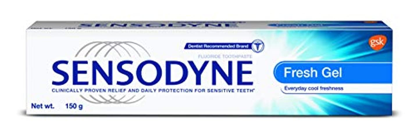 シェアマッサージ呼び起こすSensodyne Sensitive Toothpaste - Fresh Gel 130gm