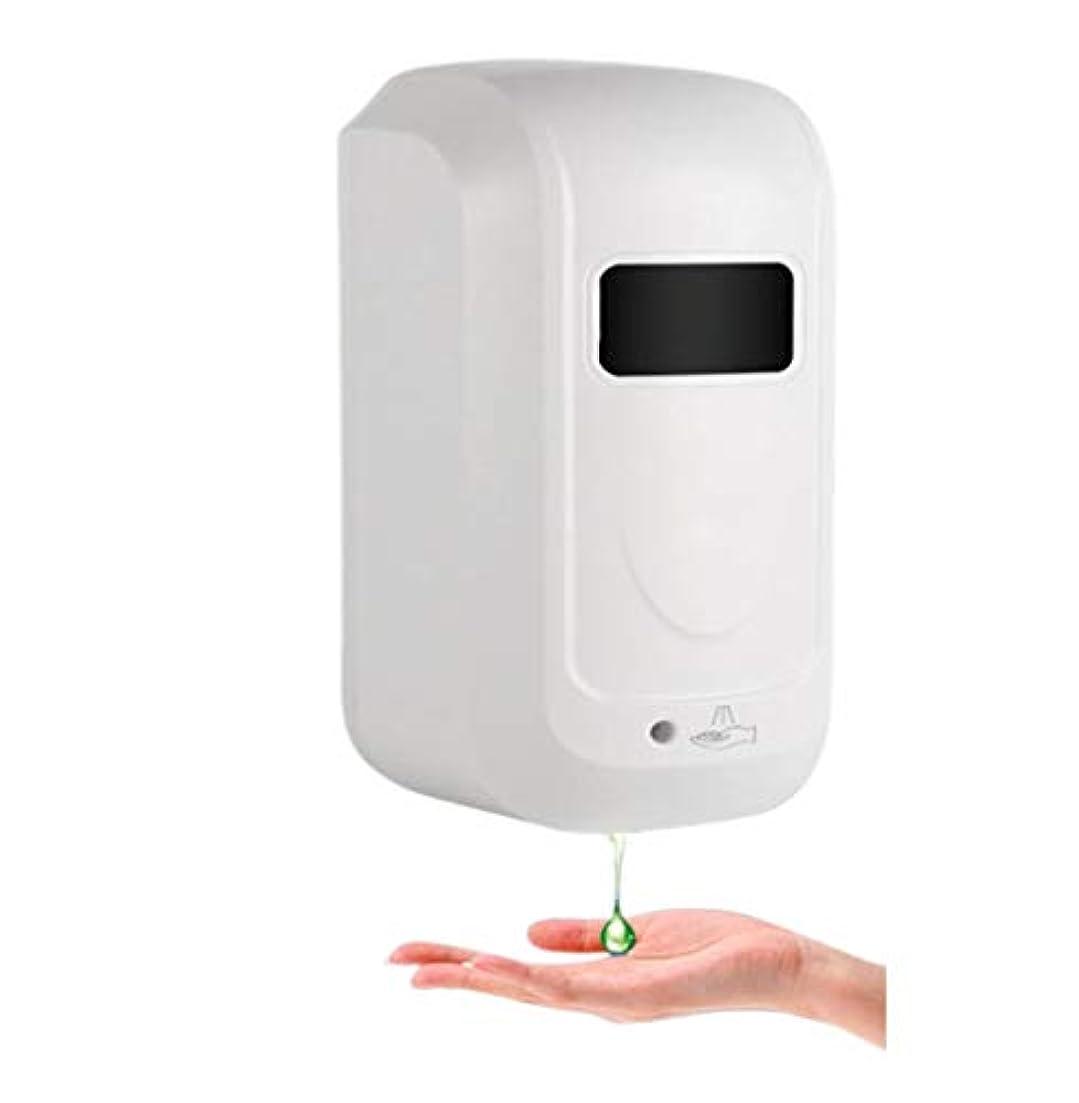 リスシャツ破裂壁に取り付けられた自動石鹸ディスペンサーの白、電気自動石鹸ディスペンサーの電池式の接触自由な1000ml浴室の台所オフィスホテルのための大きい容量