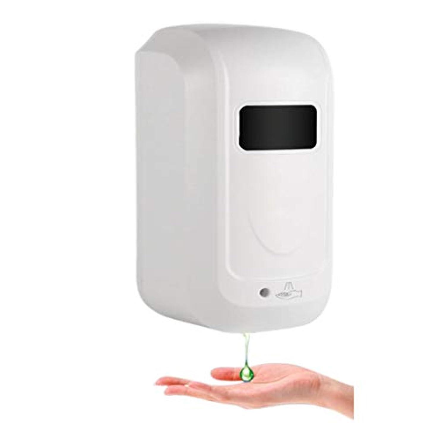 狂気サークルからかう壁に取り付けられた自動石鹸ディスペンサーの白、電気自動石鹸ディスペンサーの電池式の接触自由な1000ml浴室の台所オフィスホテルのための大きい容量
