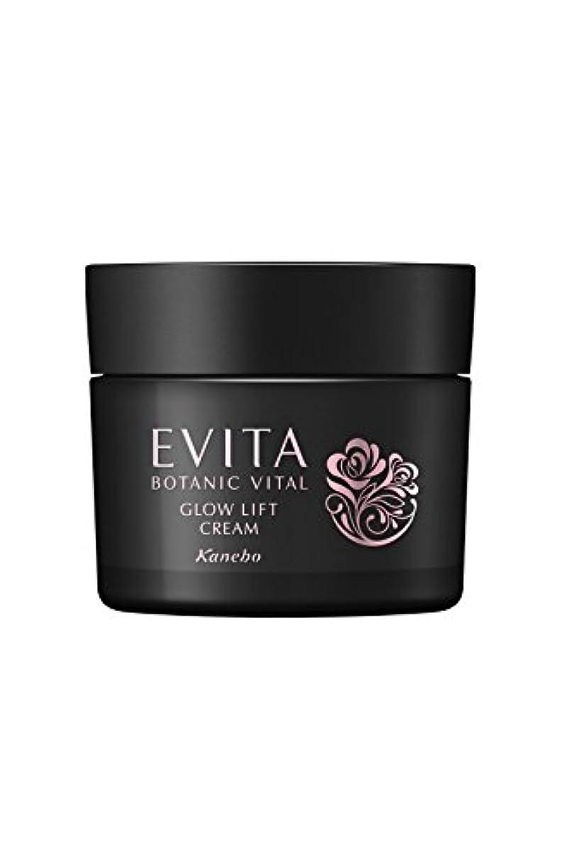 エビータ ボタニバイタル 艶リフト クリーム エレガントローズの香り 保湿クリーム