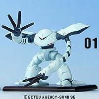 ガンダムコレクション8 ハイゴッグ 01 《ブラインドボックス》