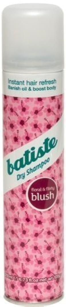 体系的に慈悲食欲Batiste Dry Shampoo Blush, 6.73 Ounce by Batiste [並行輸入品]