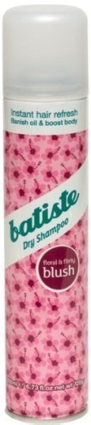 仮定する振るう緩やかなBatiste Dry Shampoo Blush, 6.73 Ounce by Batiste [並行輸入品]