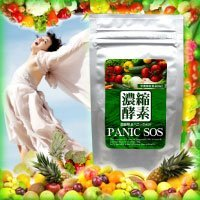 パニックSOS シリーズ (濃縮酵素)