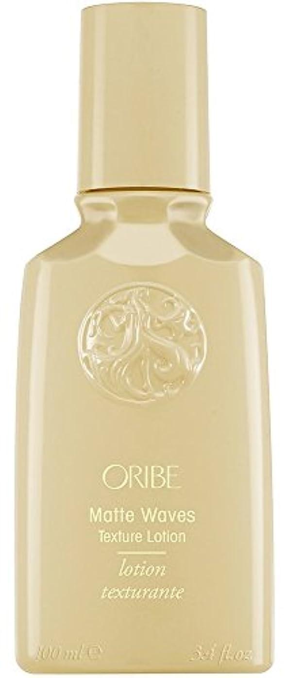 ORIBE マット波テクスチャローション、3.4オンス 3.4オンス