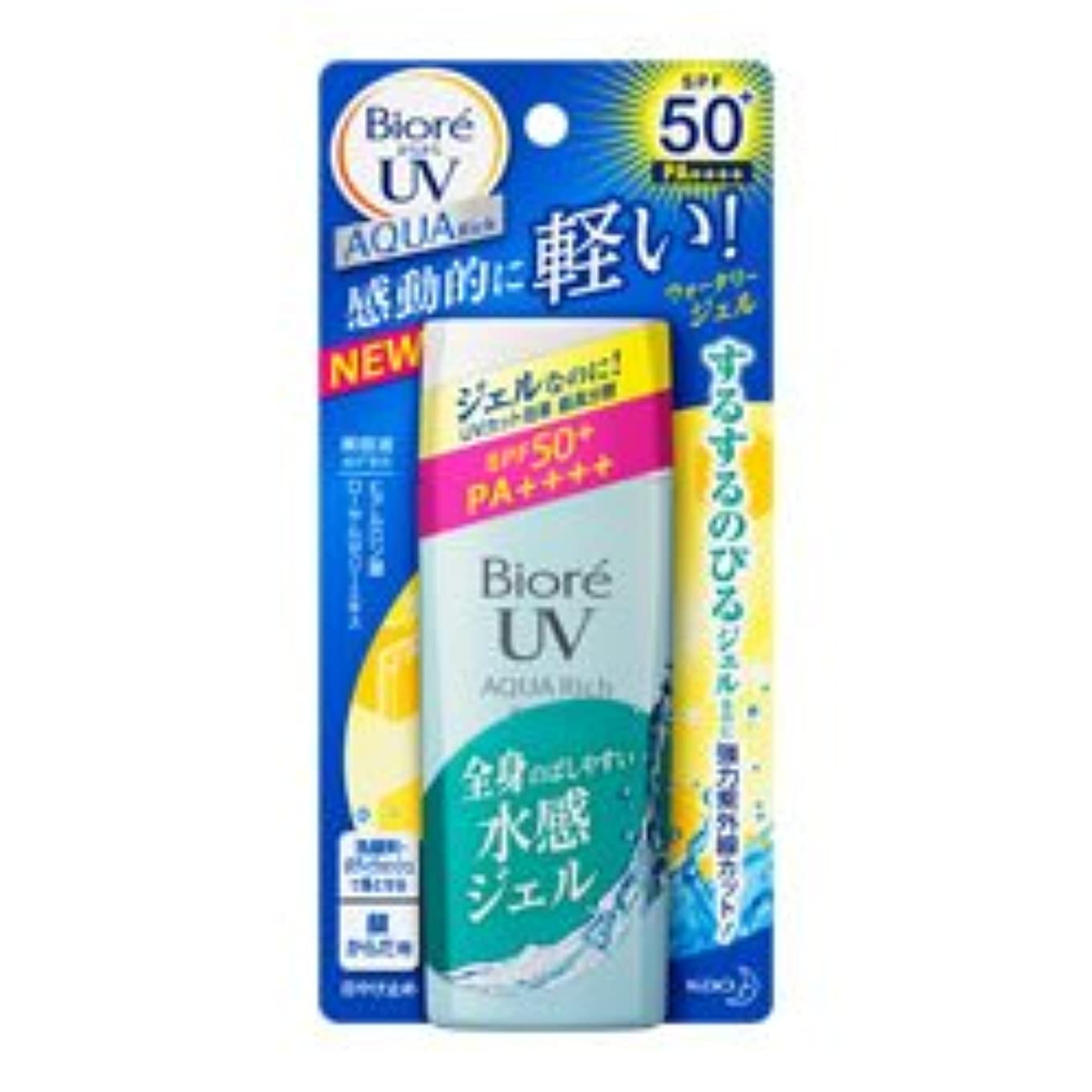 【花王】ビオレ さらさらUV アクアリッチウォータリージェル 90ml ×10個セット