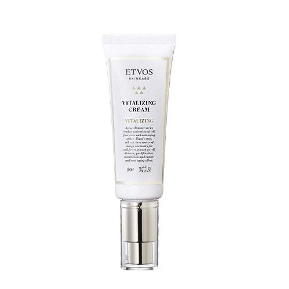 堂々たる特定の一次ETVOS(エトヴォス) 美容クリーム バイタライジングクリーム 50g リンゴ幹細胞エキス セラミド エイジング