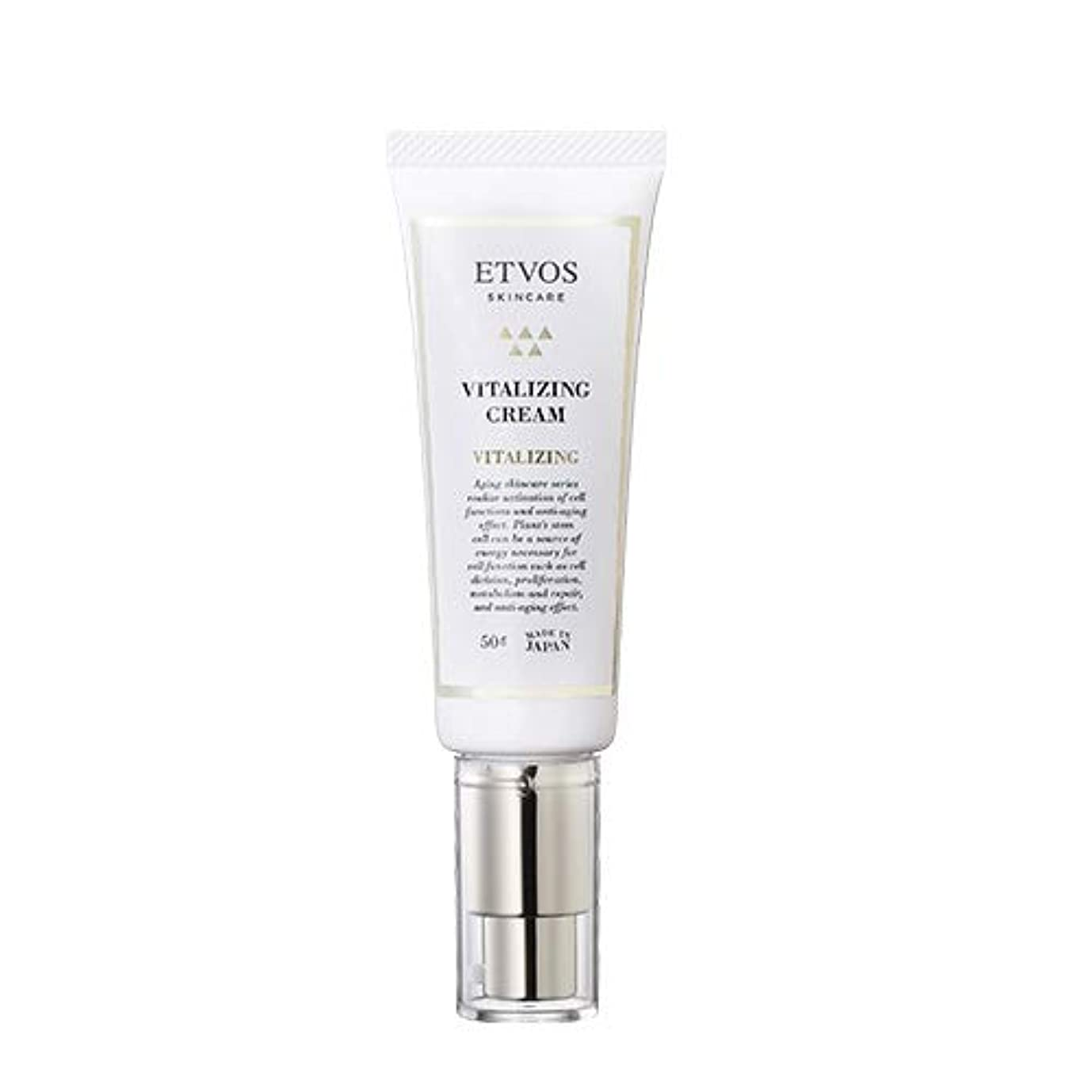 痛い入力それらETVOS(エトヴォス) 美容クリーム バイタライジングクリーム 50g リンゴ幹細胞エキス セラミド エイジング