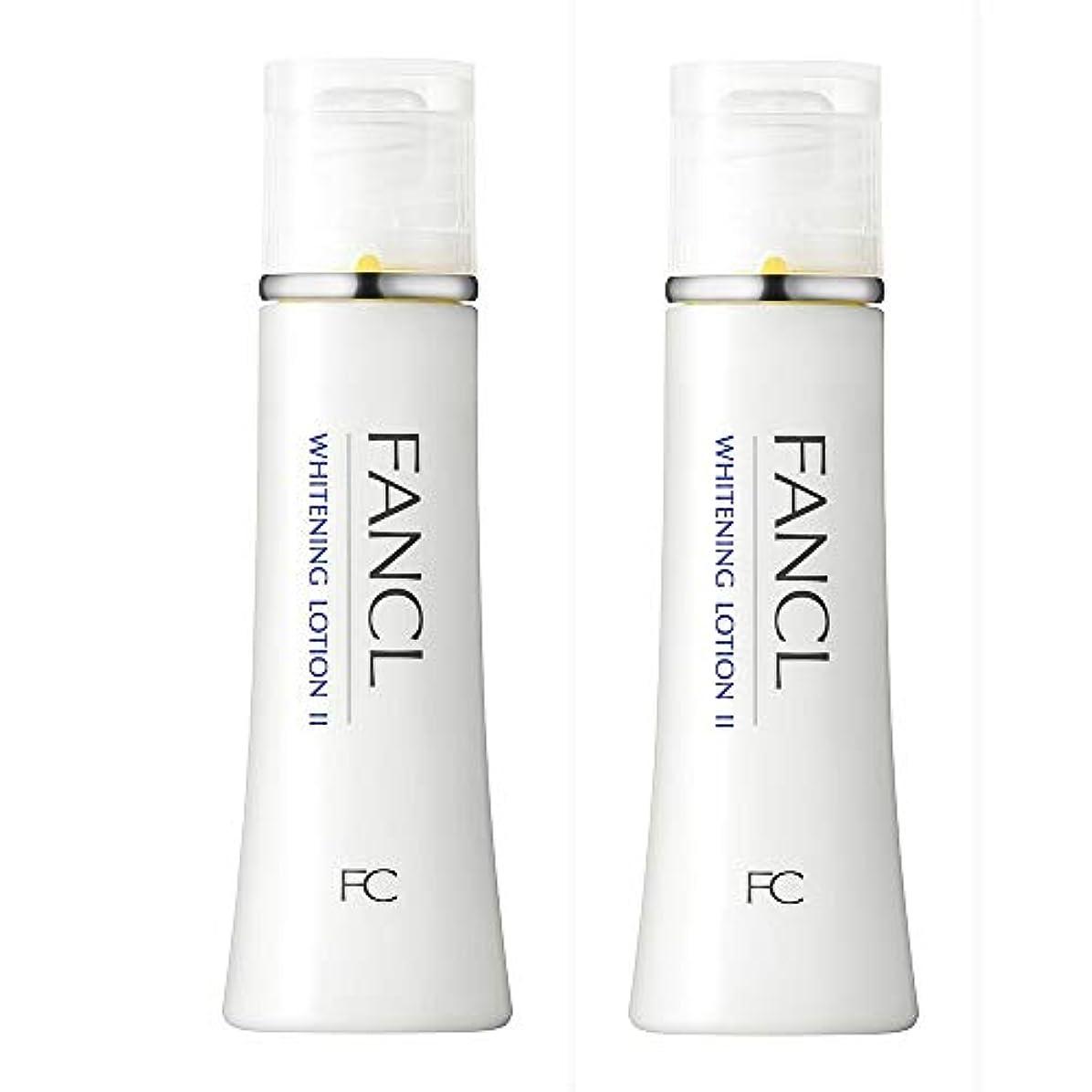 耐えられる種ブームファンケル(FANCL) 新ホワイトニング 化粧液 II しっとり 2本セット<医薬部外品>