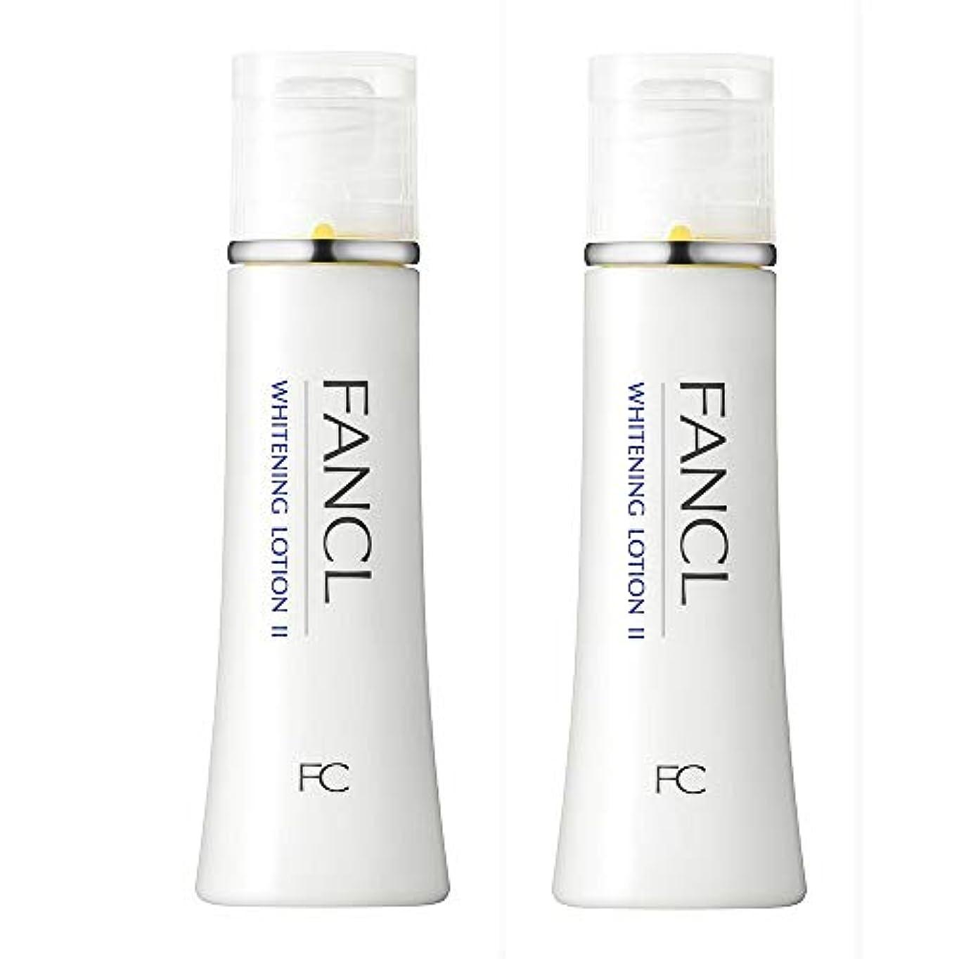 商品動員する革命的ファンケル(FANCL) 新ホワイトニング 化粧液 II しっとり 2本セット<医薬部外品>