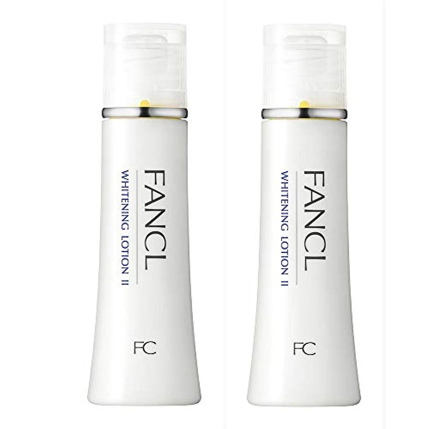 広告手綱車両ファンケル(FANCL) 新ホワイトニング 化粧液 II しっとり 2本セット<医薬部外品>
