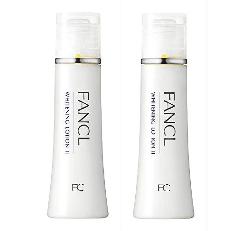 オーバーラン悲劇的な魅惑的なファンケル(FANCL) 新ホワイトニング 化粧液 II しっとり 2本セット<医薬部外品>