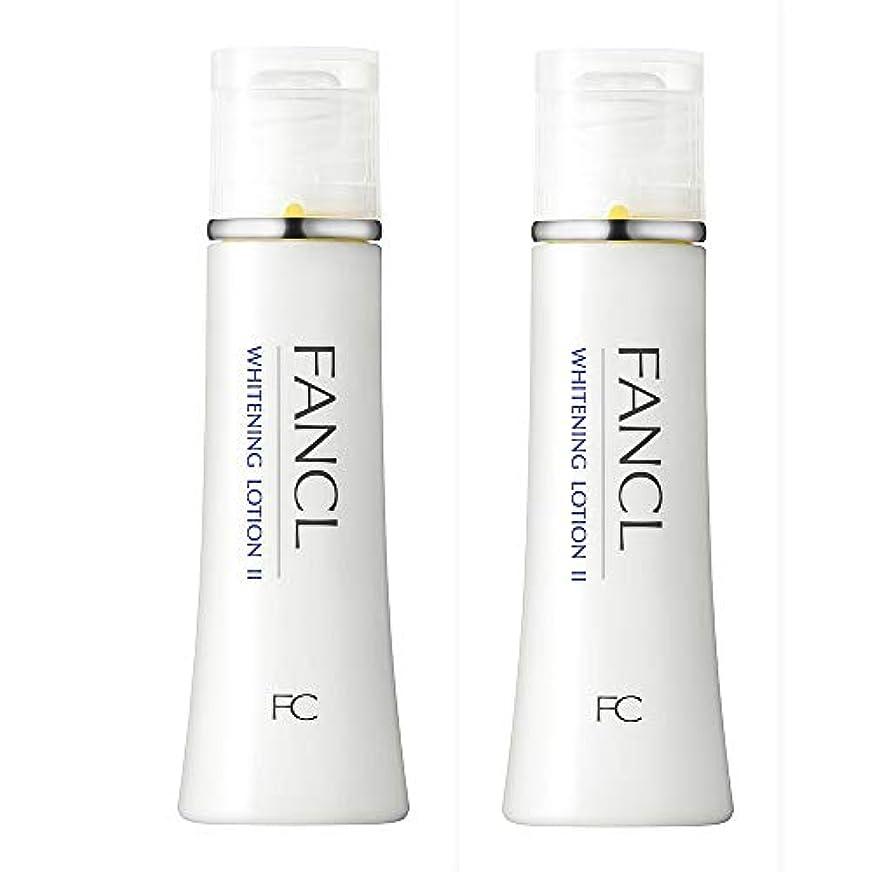 叱るリラックス漏斗ファンケル(FANCL) 新ホワイトニング 化粧液 II しっとり 2本セット<医薬部外品>