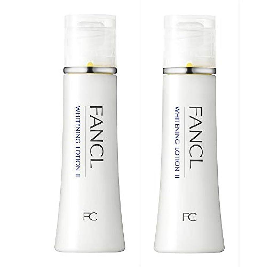 強盗電話に出る頼むファンケル(FANCL) 新ホワイトニング 化粧液 II しっとり 2本セット<医薬部外品>