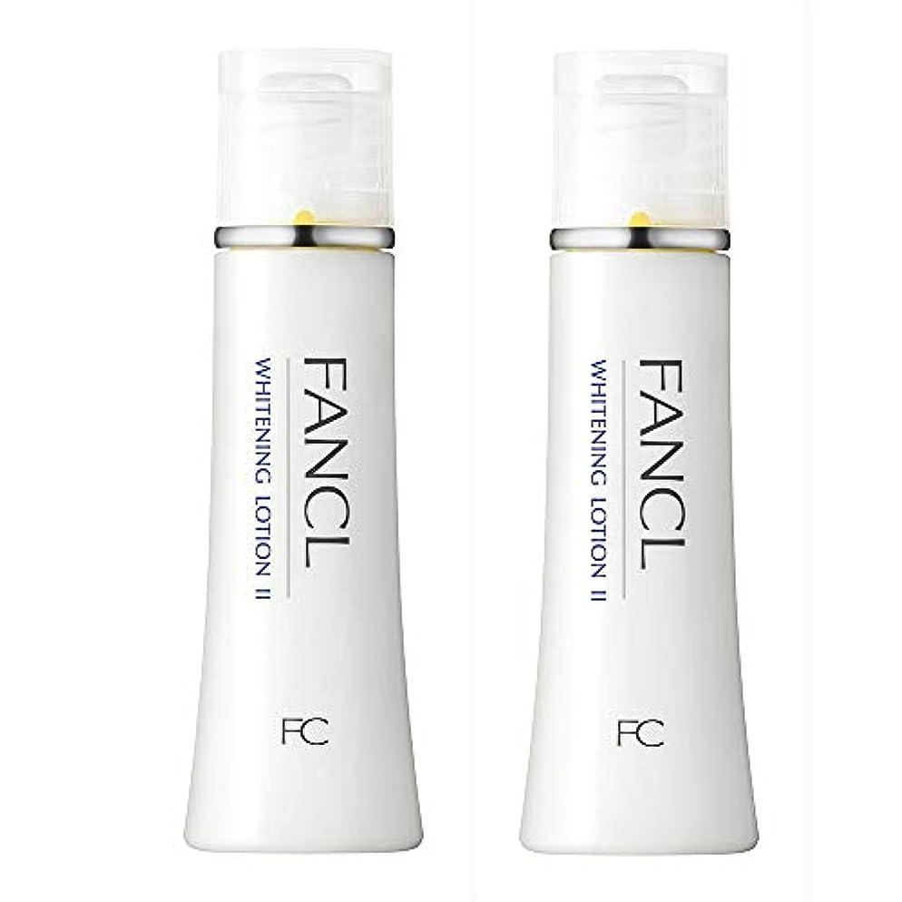 アレルギー性火傷交じるファンケル(FANCL) 新ホワイトニング 化粧液 II しっとり 2本セット<医薬部外品>