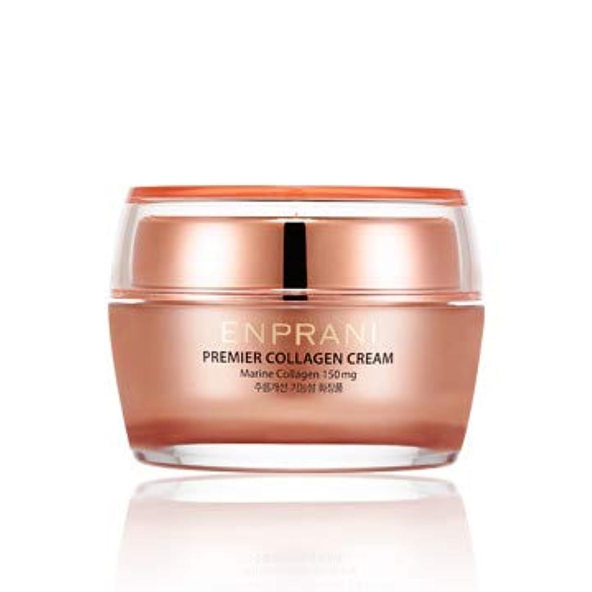 期待して接続詞寄付するエンプラニ プレミア コラーゲン クリーム 50ml / ENPRANI Premier Collagen Cream 50ml [並行輸入品]
