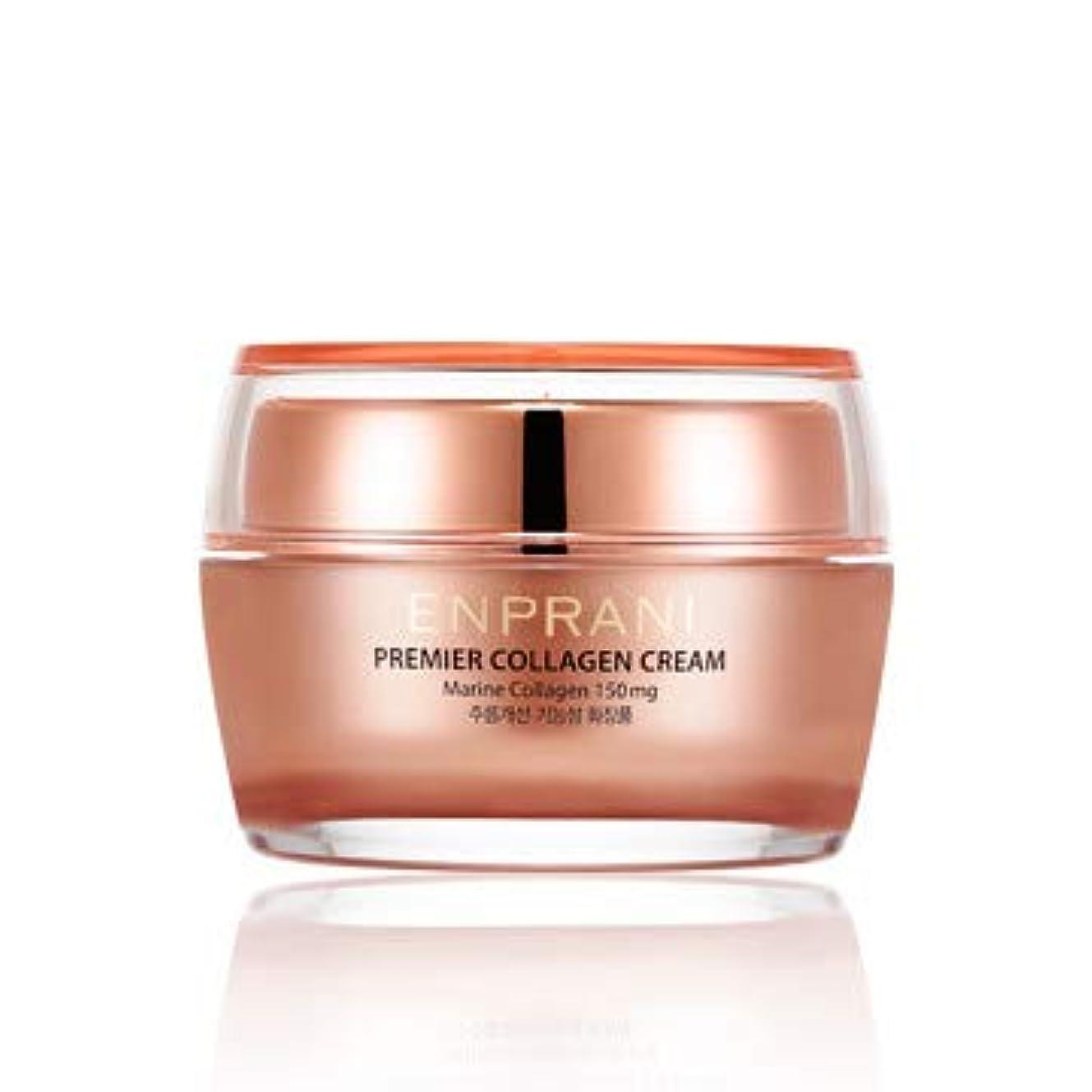 グレートオーク土地製油所エンプラニ プレミア コラーゲン クリーム 50ml / ENPRANI Premier Collagen Cream 50ml [並行輸入品]