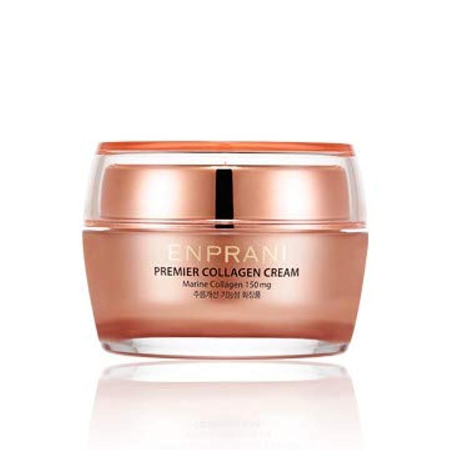 ストライプ励起イデオロギーエンプラニ プレミア コラーゲン クリーム 50ml / ENPRANI Premier Collagen Cream 50ml [並行輸入品]
