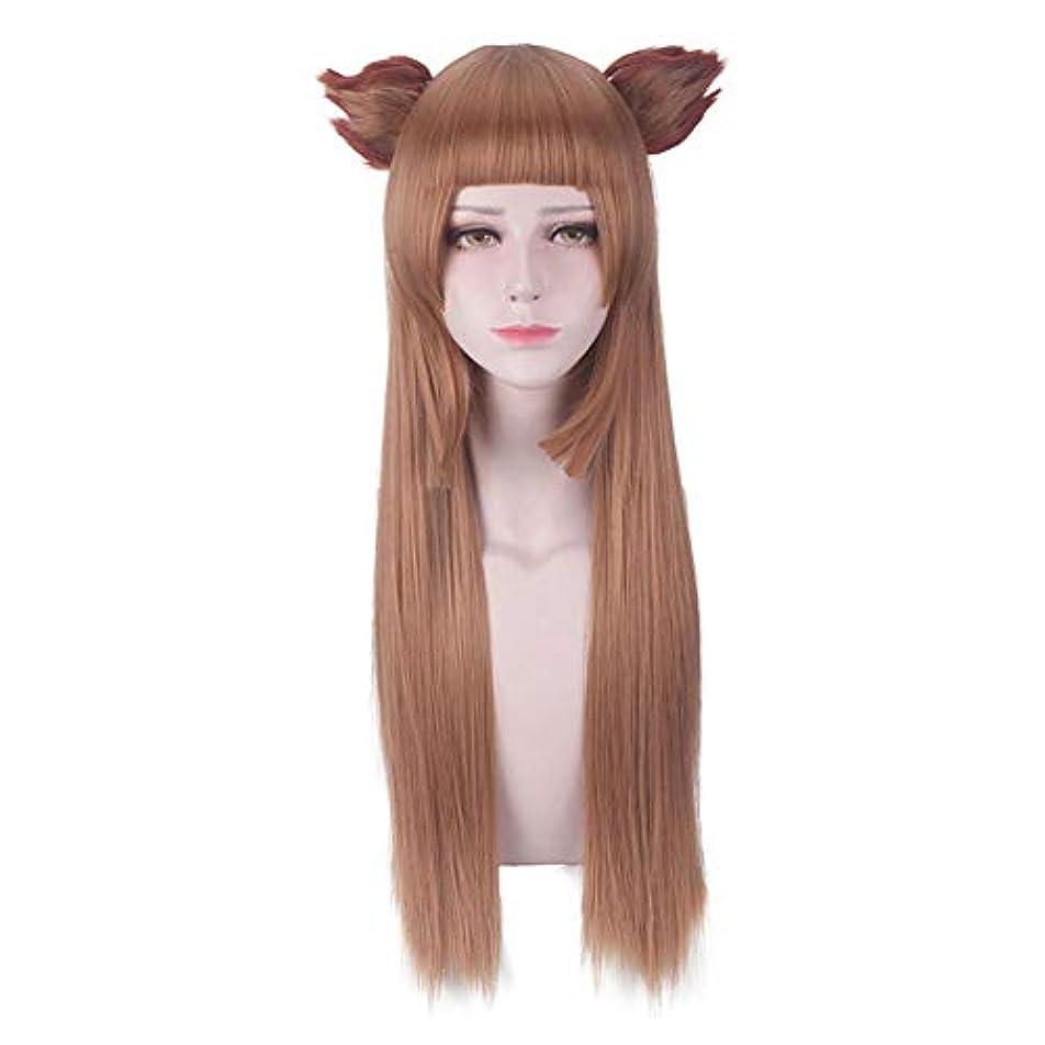 忠誠笑いデクリメントウィッグソフトブラウンコスプレウィッグ小アライグマコスプレウィッグを再生ウィッグ人工毛の役割を果たしてウィッグの役割