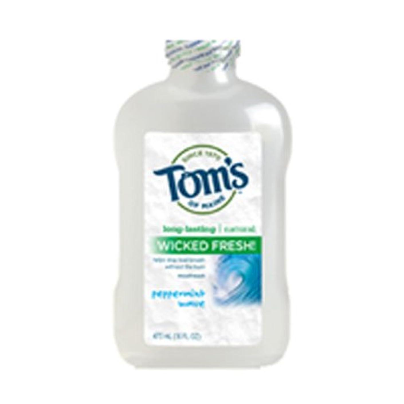 バルク従順なブラストTom's of Maine メインうがい薬Wkdfrsh Ppprmntのトムズ