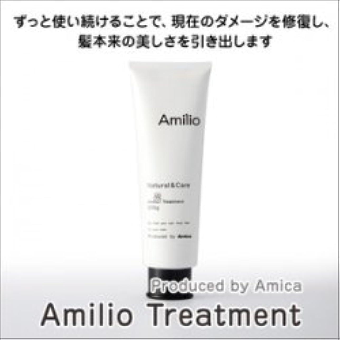 極めて重要な放射する一見【Amilio / アミリオール】 美容師がこだわってつくったトリートメント 200ml