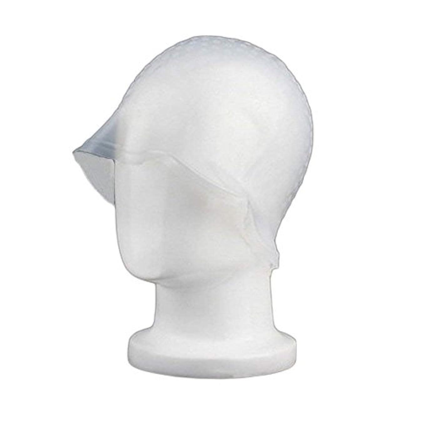 葉を拾う汚れるのためSincerestore 洗って使える ヘアカラー 染め用 メッシュ 用 シリコン ヘア キャップキャップ (ホワイト)