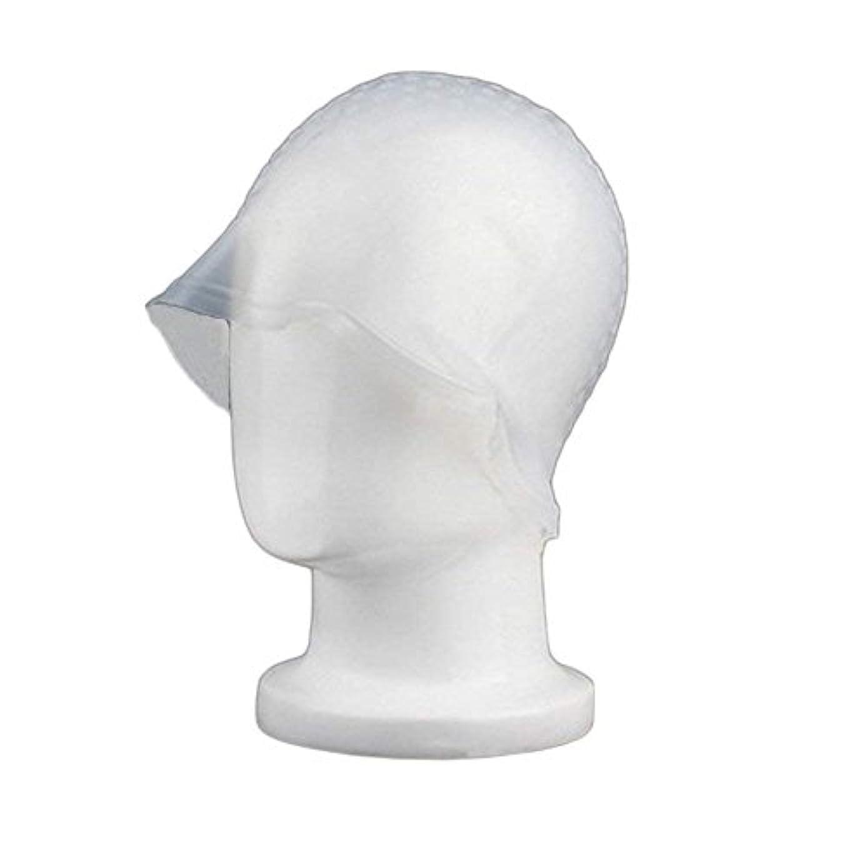 ブラケットミル補充Sincerestore 洗って使える ヘアカラー 染め用 メッシュ 用 シリコン ヘア キャップキャップ (ホワイト)