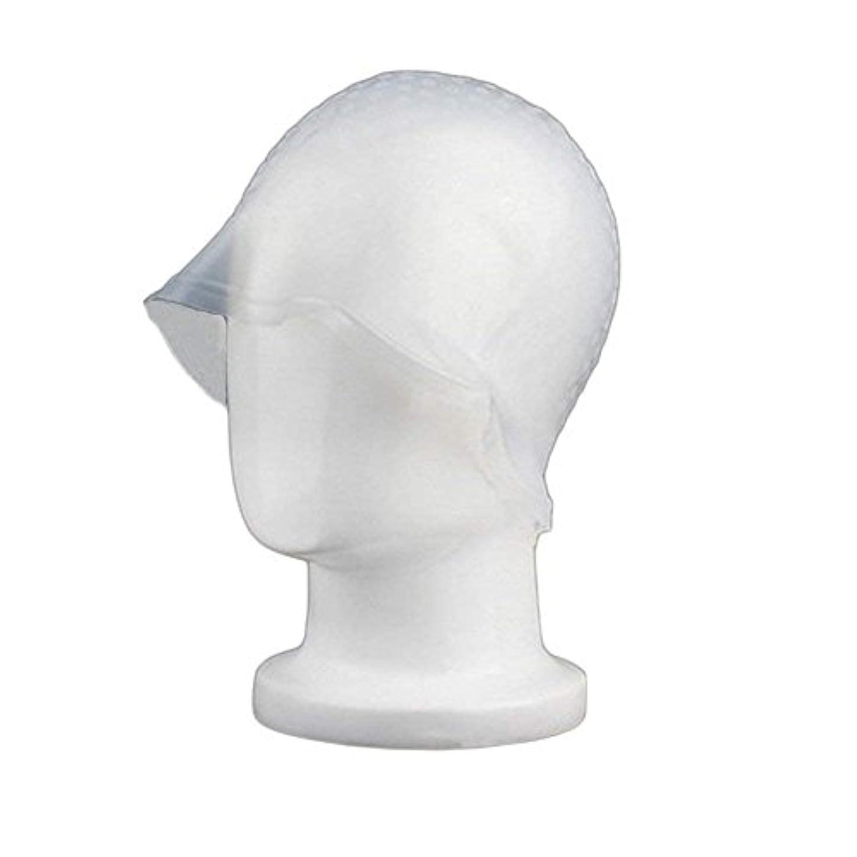 脈拍サンダー力強いSincerestore 洗って使える ヘアカラー 染め用 メッシュ 用 シリコン ヘア キャップキャップ (ホワイト)
