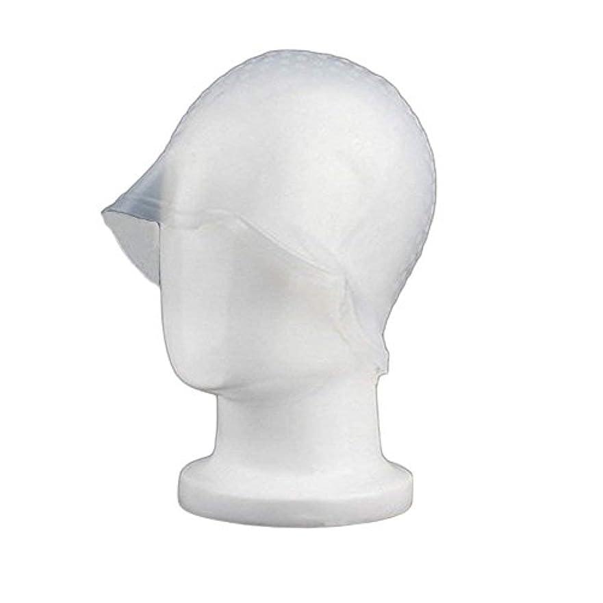 出版泥棒後Sincerestore 洗って使える ヘアカラー 染め用 メッシュ 用 シリコン ヘア キャップキャップ (ホワイト)