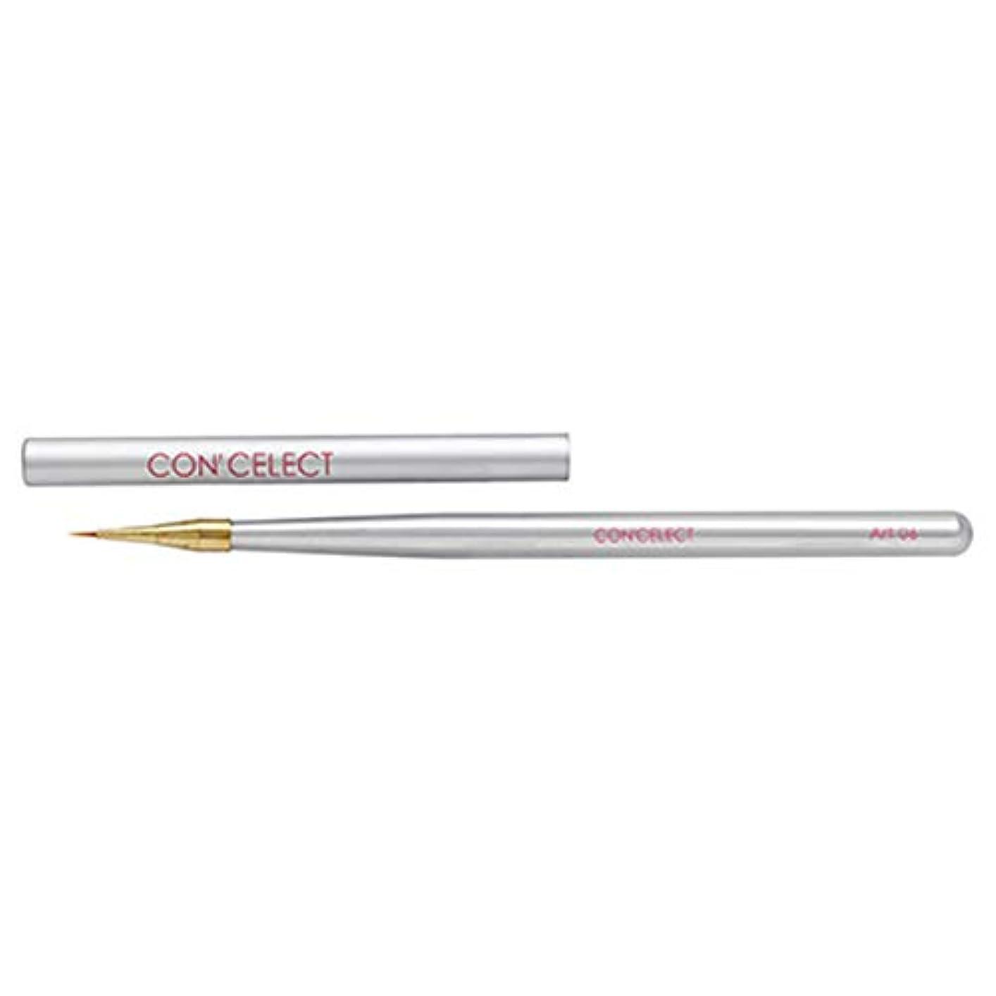 半球トランスミッション妖精CON'CELECT コンセレクト ネイルブラシ アート 06 (キャップ付)