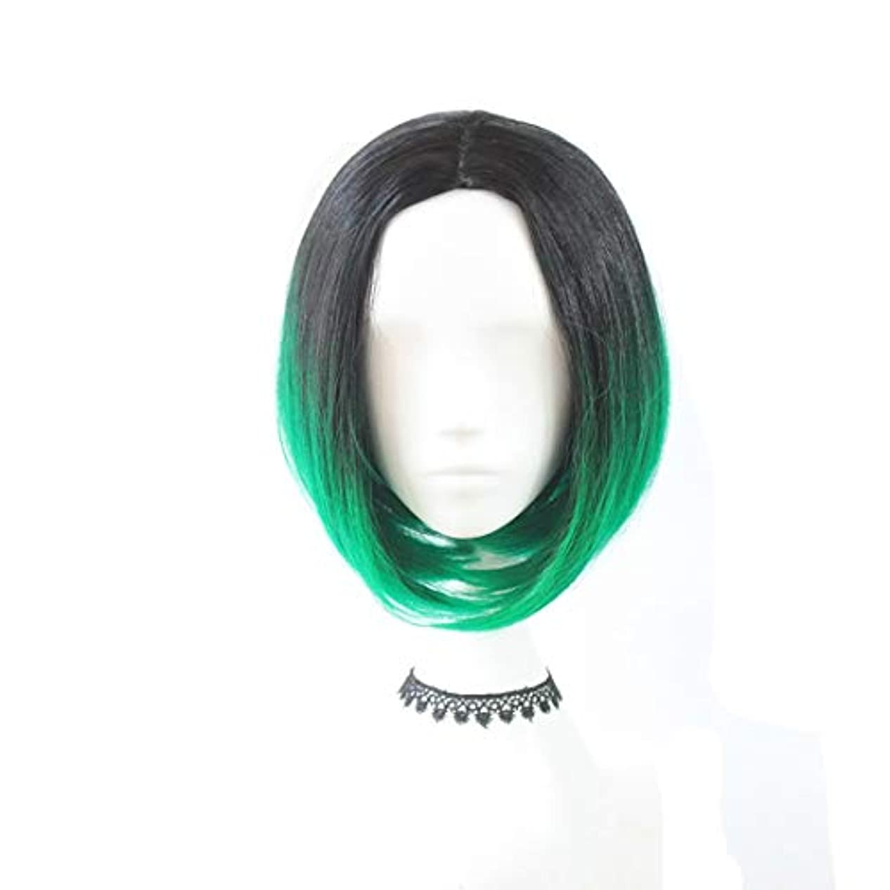 刺すであることデクリメントYOUQIU 女性の自然なウィッグショートストレートBOB髪のグラデーションの色ウィッグCOSウィッグウィッグ (色 : オレンジ)