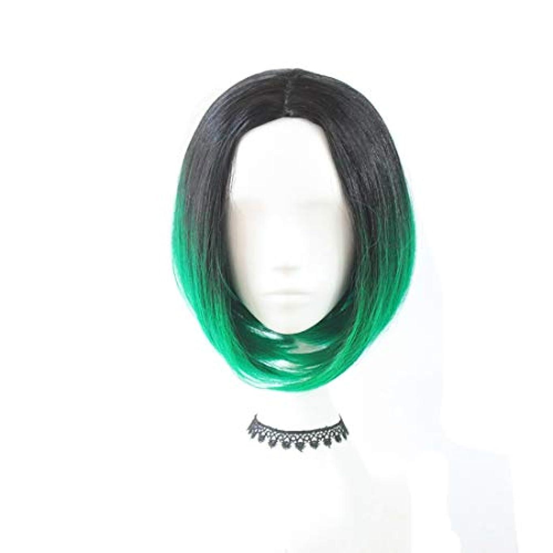 密接にレプリカ古いYOUQIU 女性の自然なウィッグショートストレートBOB髪のグラデーションの色ウィッグCOSウィッグウィッグ (色 : オレンジ)