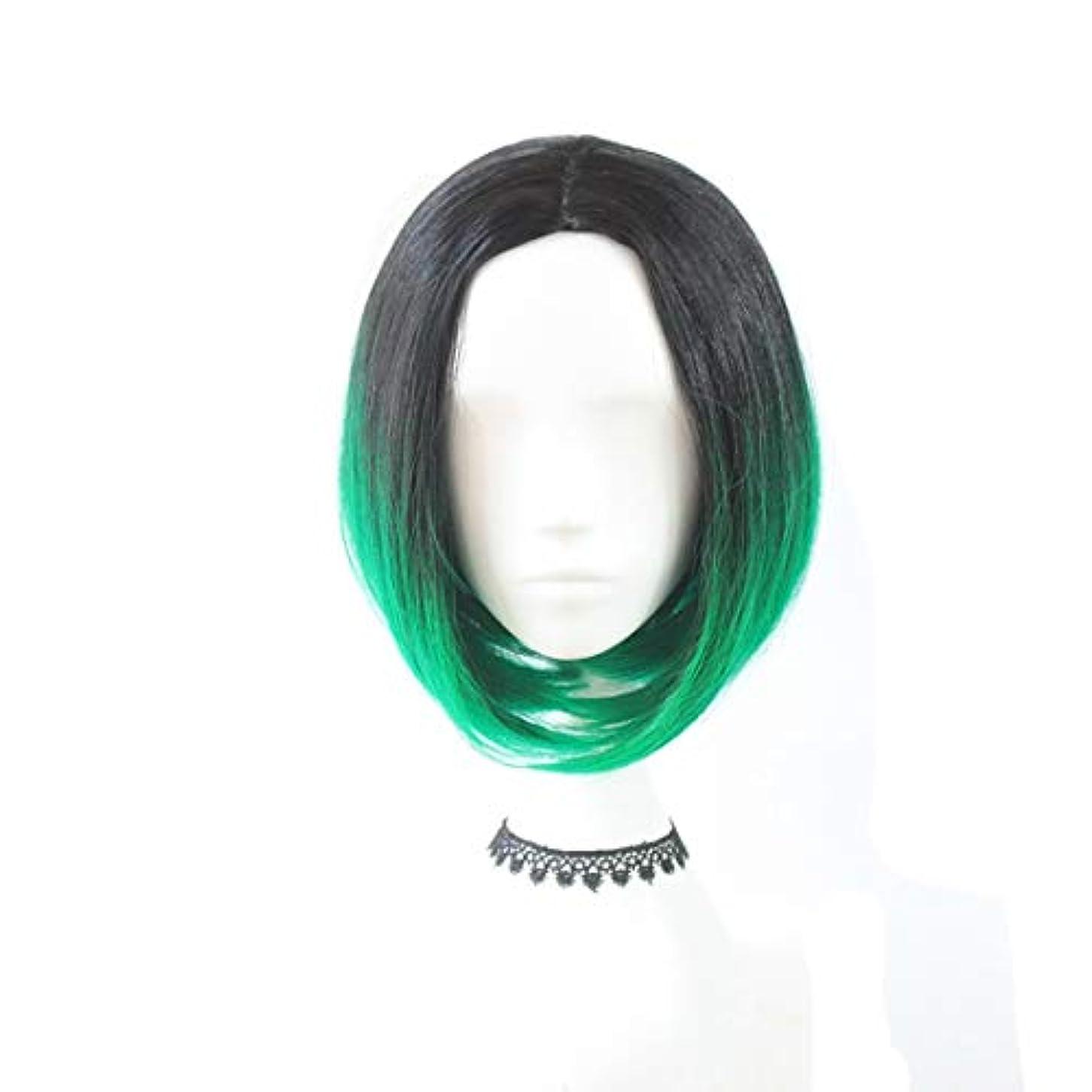 キネマティクスグラディス憂鬱YOUQIU 女性の自然なウィッグショートストレートBOB髪のグラデーションの色ウィッグCOSウィッグウィッグ (色 : オレンジ)