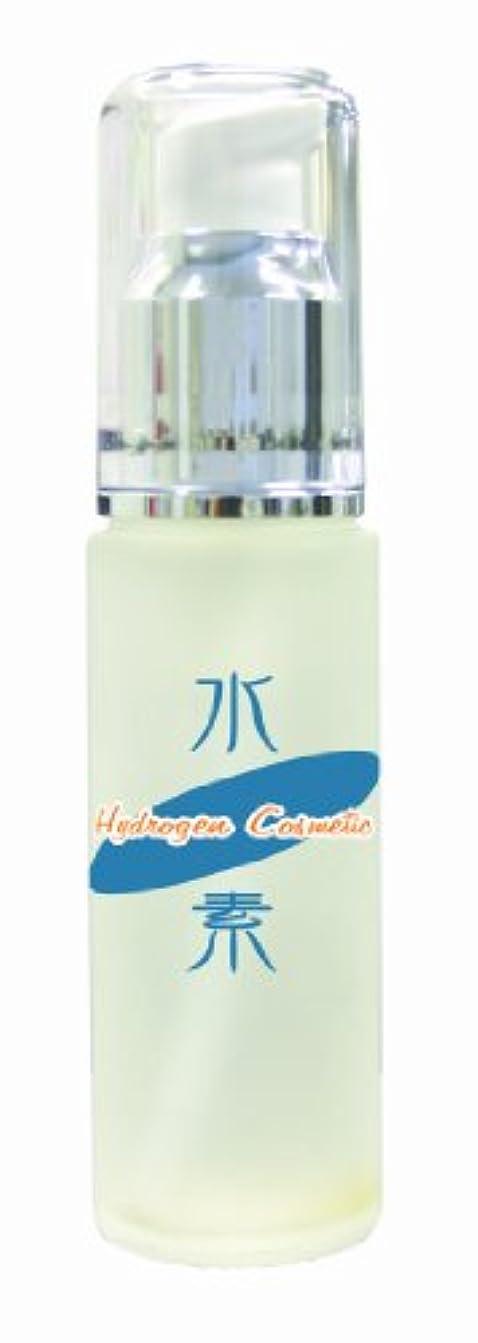 ハイドロゲンローション 水素化粧水 シミ取り 顔 最強 40ml