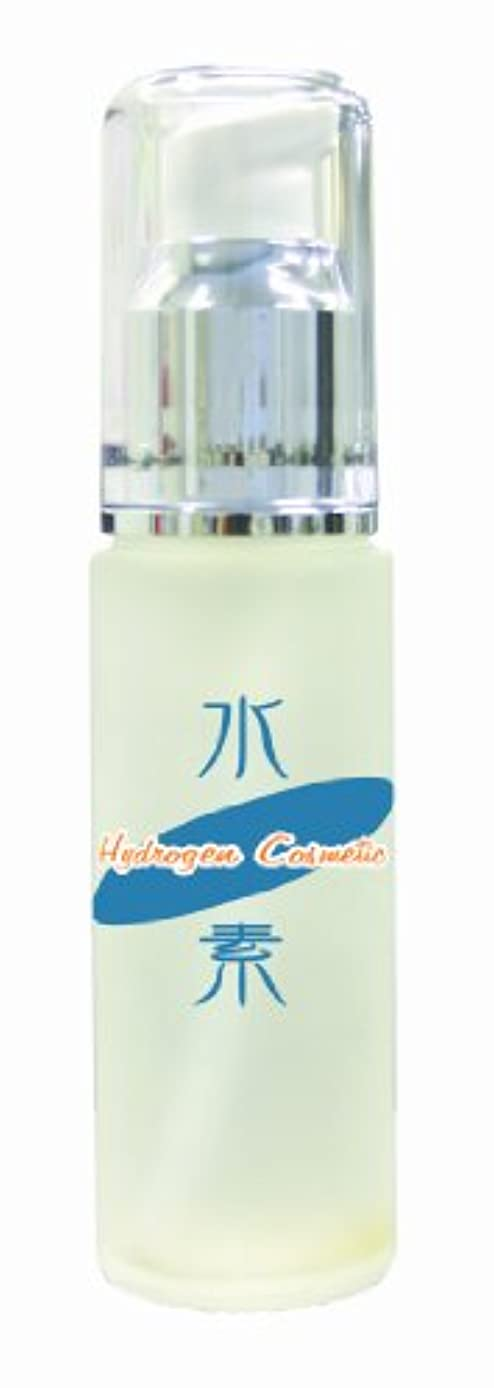 頑張る咽頭自動的にハイドロゲンローション 水素化粧水 シミ取り 顔 最強 40ml