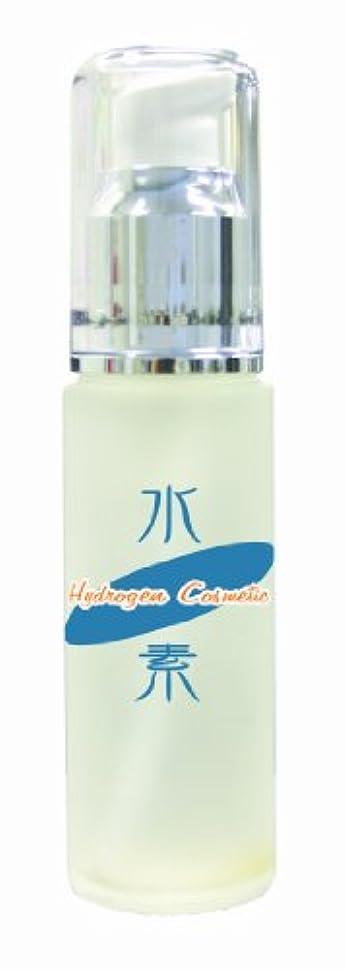コロニー人に関する限り機構ハイドロゲンローション 水素化粧水 シミ取り 顔 最強 40ml
