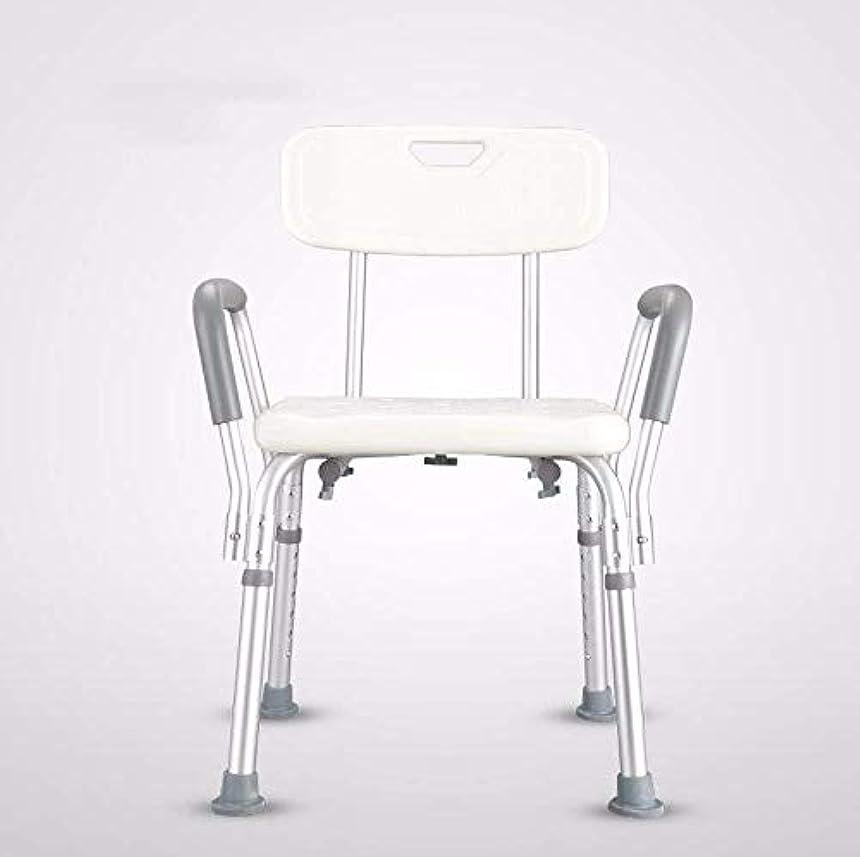 反射航海の月面シャワーチェアシャワースツール調節可能な背もたれ付きシャワーベンチ,B