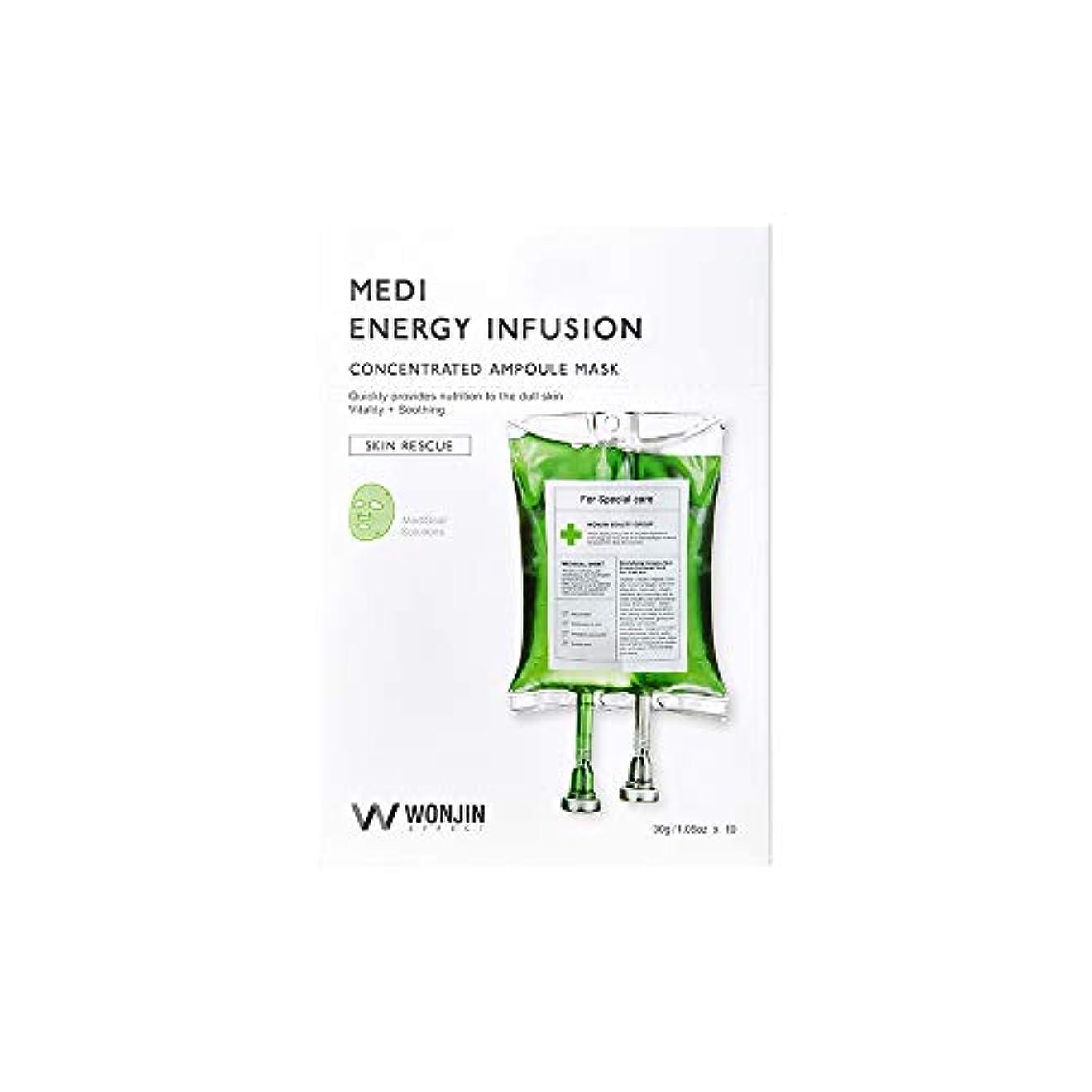 マウント祭りシールド[WONJIN EFFECT] メディア エネルギー インフュージョン マスク MEDI ENERGY INFUSION MASK 10EA [