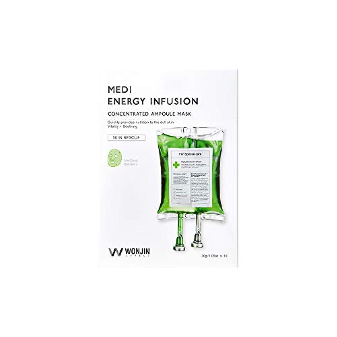 船外水族館野生[WONJIN EFFECT] メディア エネルギー インフュージョン マスク MEDI ENERGY INFUSION MASK 10EA [