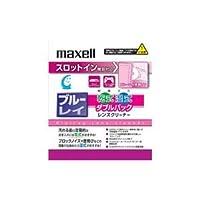 maxell BDSL-DW-WP(S) Blu-rayレンズクリーナー スロットイン機器対応モデル 湿乾Wパック