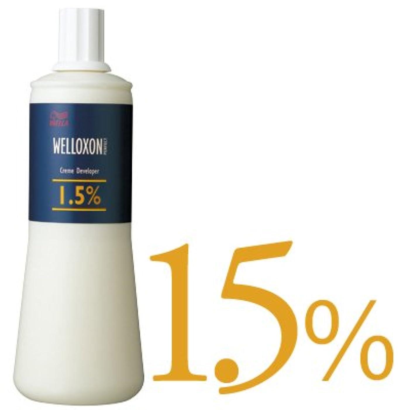 ひいきにする同級生比較ウエラ ウエロキソンパーフェクト 1.5%