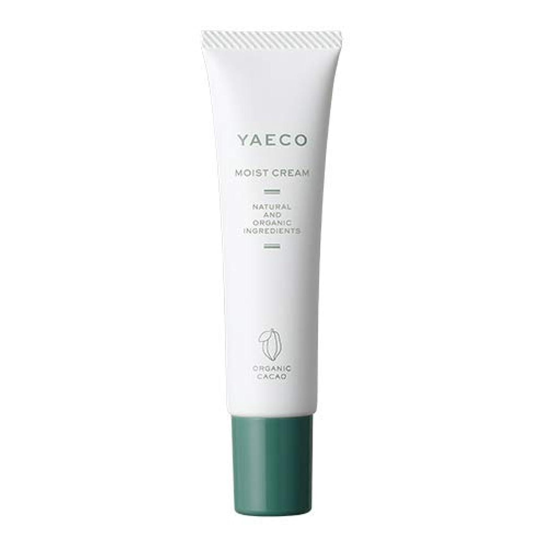 世界的に電極中絶YAECO(ヤエコ)オーガニックカカオモイストクリーム 30g