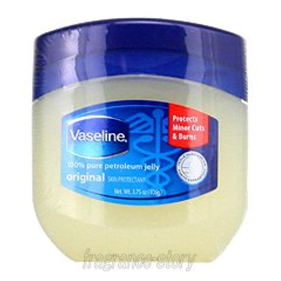 冷ややかな破壊的セグメントヴァセリン VASELINE ペトロリュームジェリー 106g hs
