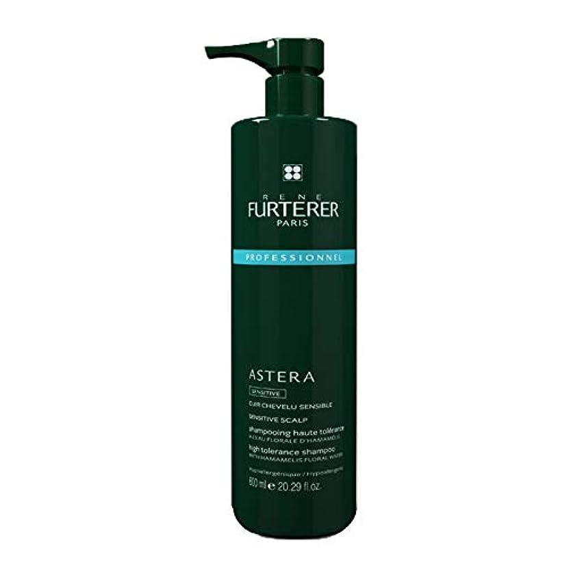 くつろぎ世辞天気ルネ フルトレール Astera Sensitive High Tolerance Scalp Ritual Dermo-Protective Shampoo (Sensitive Scalp) 600ml/20.2oz並行輸入品