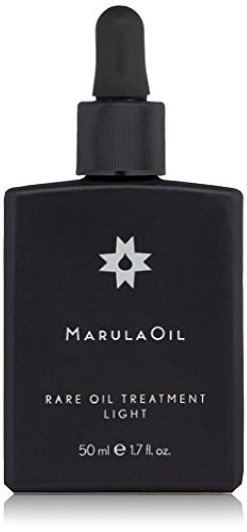 不平を言う効率的ナサニエル区ポール ミッチェル Marula Oil Rare Oil Treatment Light (For Hair and Skin) 50ml/1.7oz並行輸入品