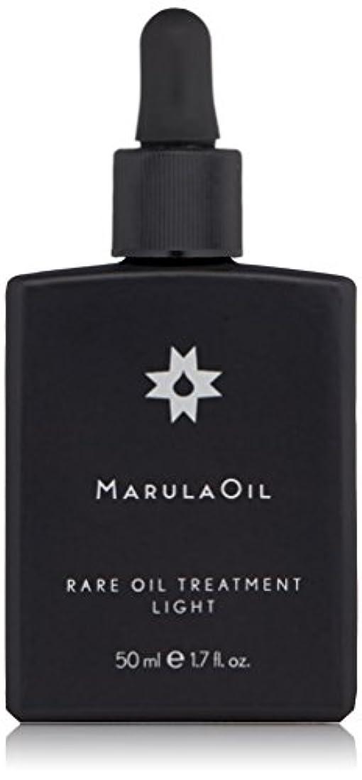 れんがアコードペットポール ミッチェル Marula Oil Rare Oil Treatment Light (For Hair and Skin) 50ml/1.7oz並行輸入品
