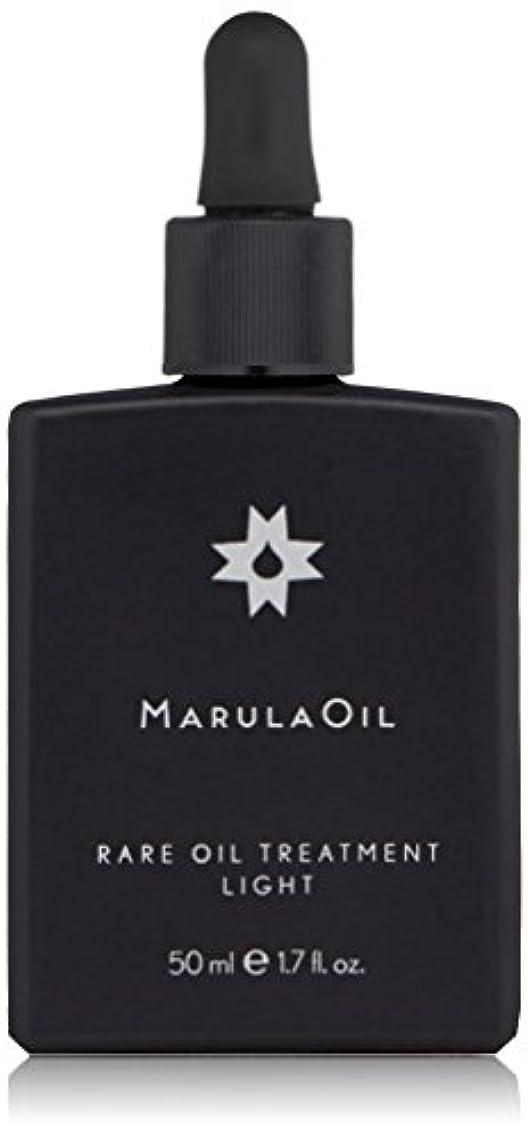 健康的血色の良いなめらかなポール ミッチェル Marula Oil Rare Oil Treatment Light (For Hair and Skin) 50ml/1.7oz並行輸入品