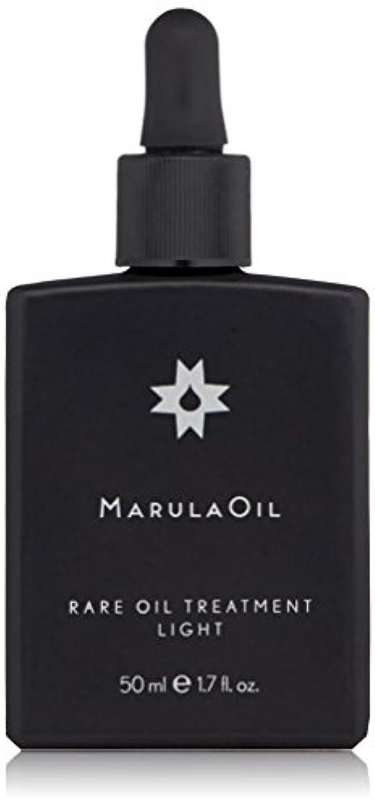 戸口軍隊基礎ポール ミッチェル Marula Oil Rare Oil Treatment Light (For Hair and Skin) 50ml/1.7oz並行輸入品