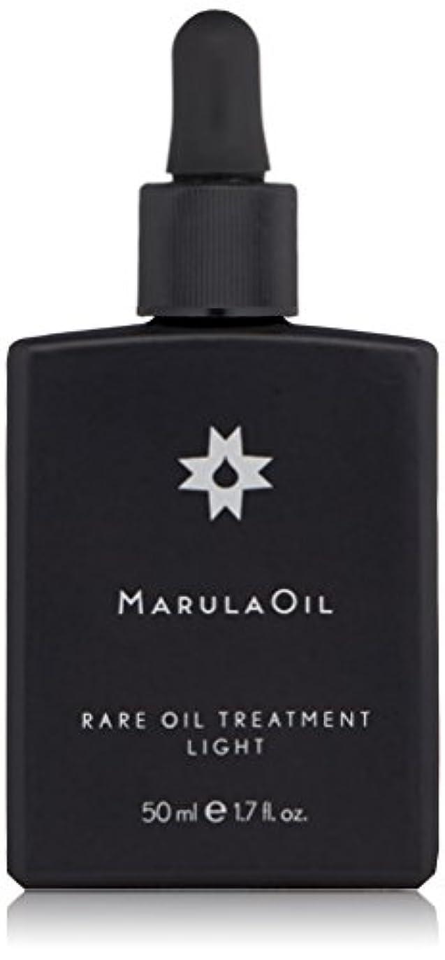 市場退却胸ポール ミッチェル Marula Oil Rare Oil Treatment Light (For Hair and Skin) 50ml/1.7oz並行輸入品